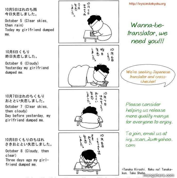 Yokohama Monogatari 15 Page 1