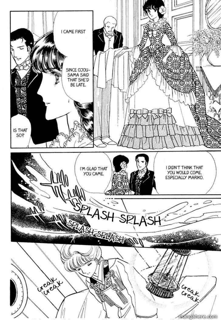 Yokohama Monogatari 15 Page 3
