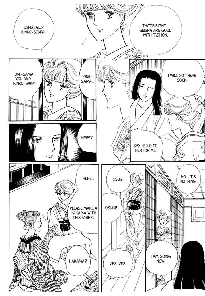 Yokohama Monogatari 20 Page 2