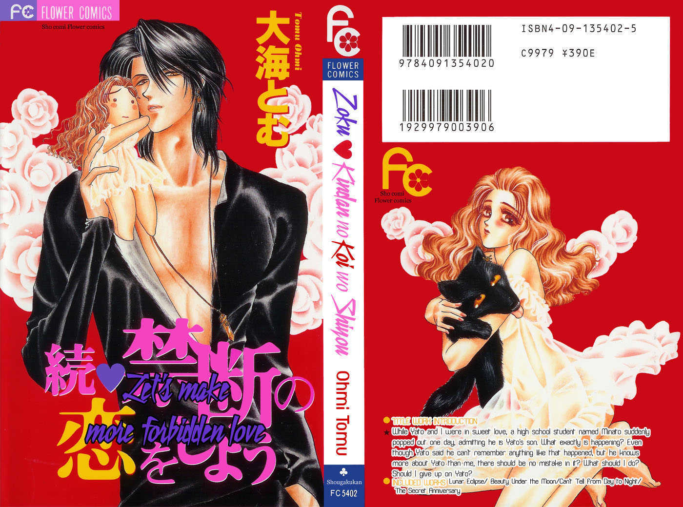 Zoku - Kindan no Koi wo Shiyou 1 Page 3