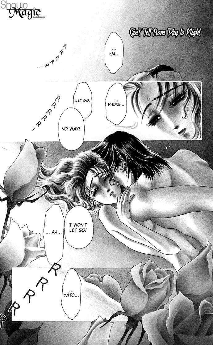 Zoku - Kindan no Koi wo Shiyou 3 Page 3