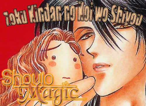 Zoku - Kindan no Koi wo Shiyou 4 Page 1