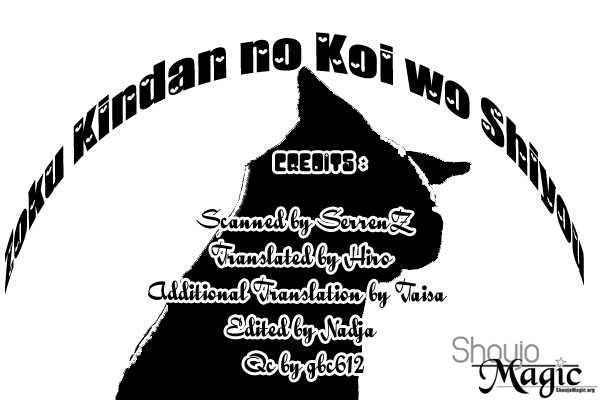 Zoku - Kindan no Koi wo Shiyou 4 Page 2