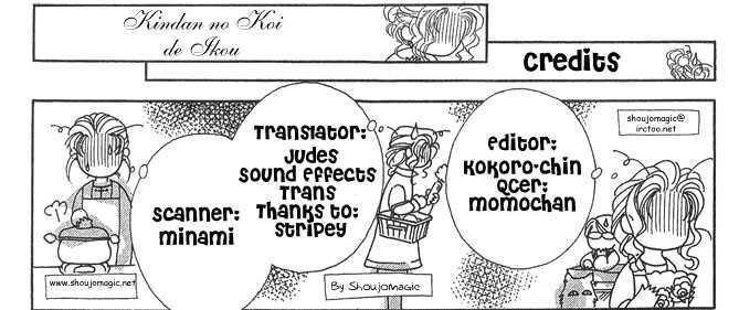 Kindan no Koi de Ikou 4 Page 2