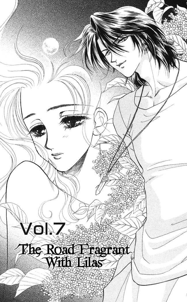 Kindan no Koi de Ikou 7 Page 3