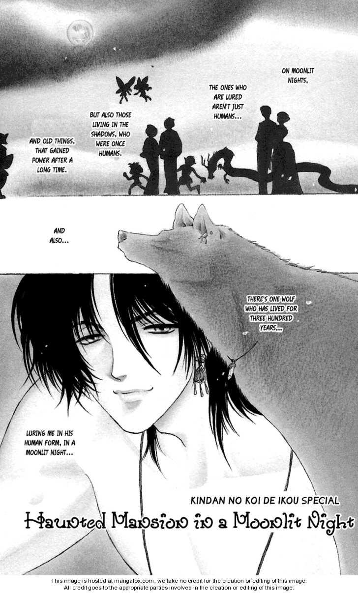 Kindan no Koi de Ikou 28.5 Page 3