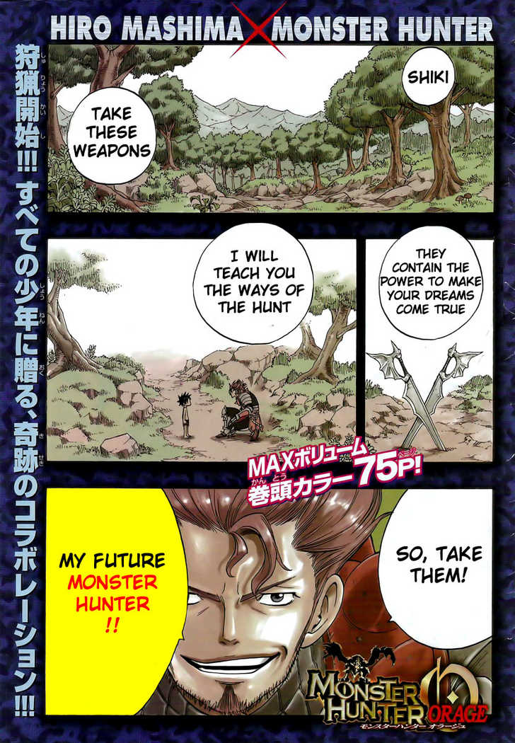 Monster Hunter Orage 1 Page 1