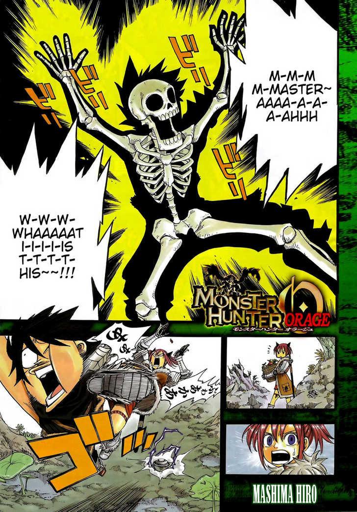 Monster Hunter Orage 2 Page 1