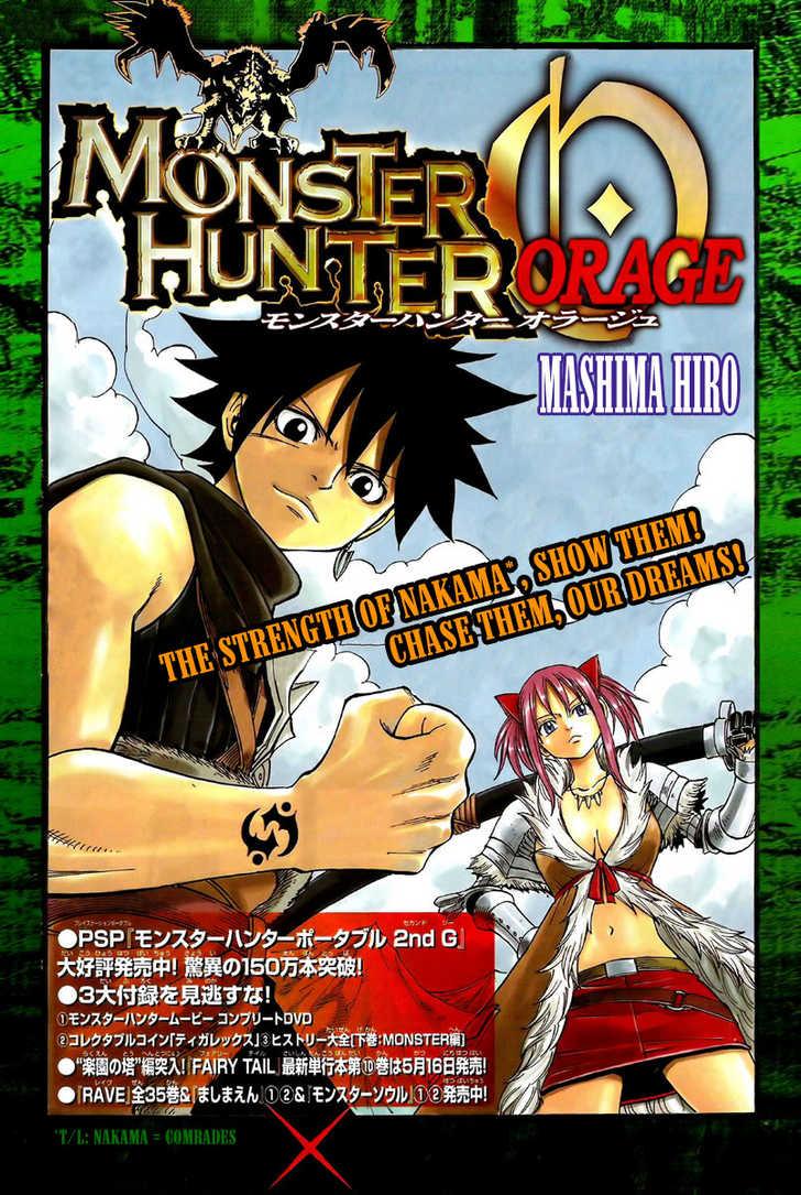 Monster Hunter Orage 2 Page 2