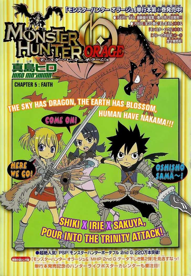 Monster Hunter Orage 5 Page 1