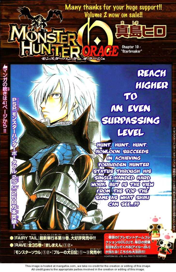 Monster Hunter Orage 10 Page 2