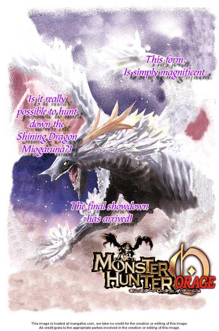 Monster Hunter Orage 14 Page 1