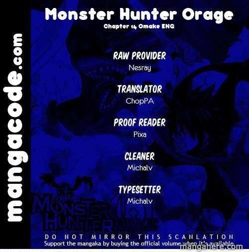 Monster Hunter Orage 14.5 Page 1