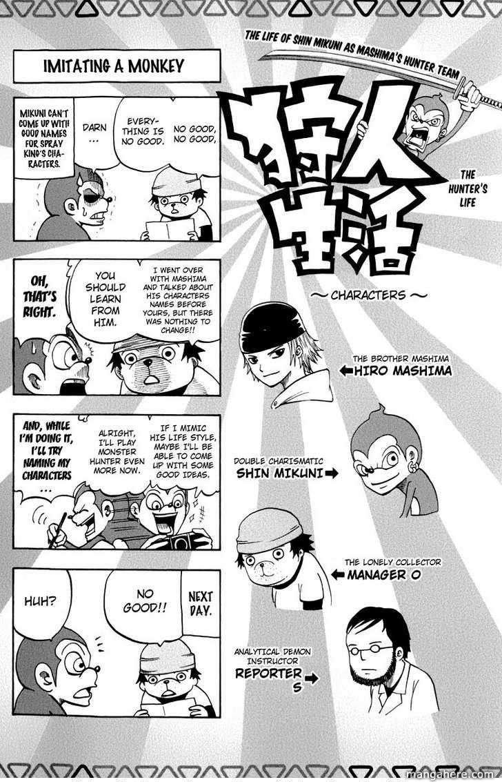 Monster Hunter Orage 14.5 Page 2