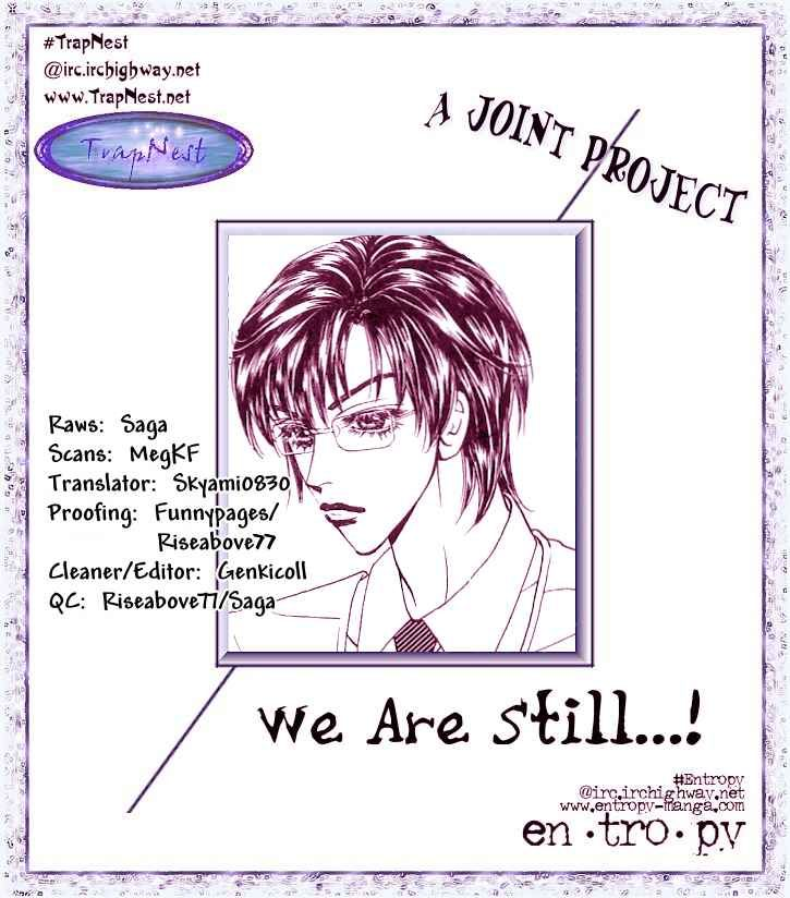We are Still...! 3 Page 1