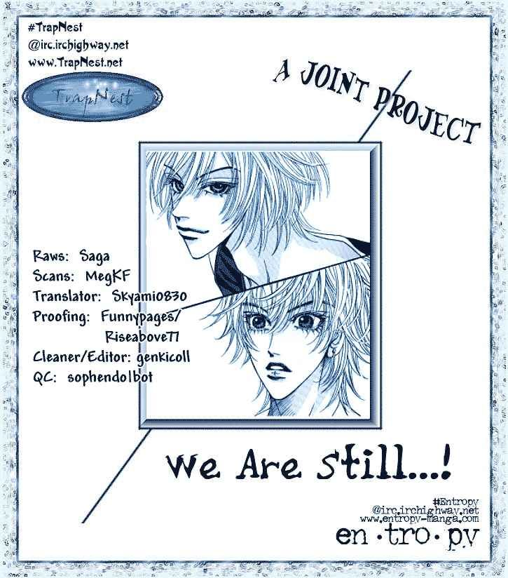 We are Still...! 4 Page 1