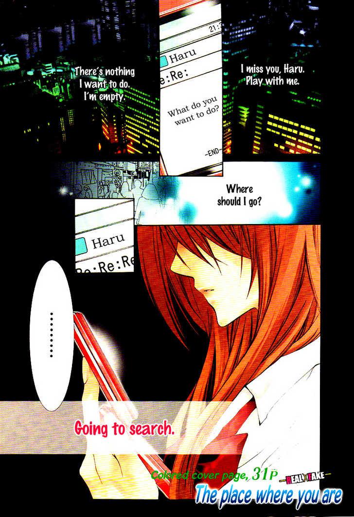 Kimi no Iru Basho - Real x Fake 1 Page 2