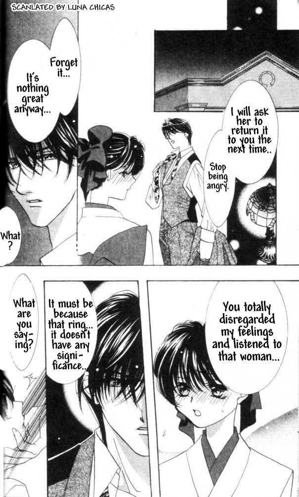 Kindan - Ano Natsunohi no Rakuen 2.2 Page 3