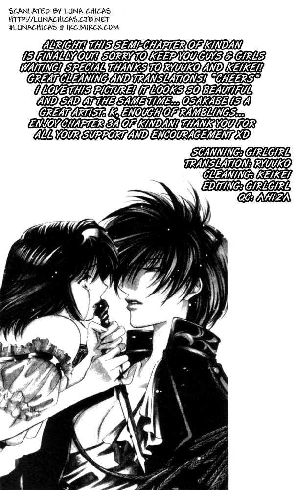 Kindan - Ano Natsunohi no Rakuen 3.1 Page 1