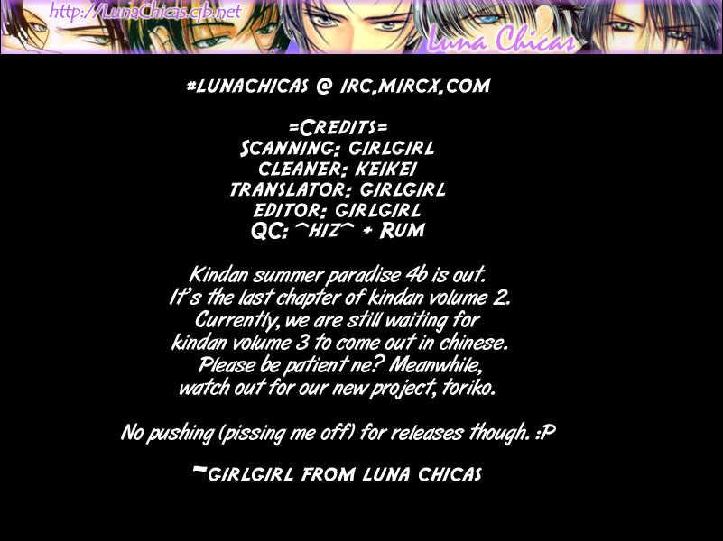 Kindan - Ano Natsunohi no Rakuen 4.2 Page 2