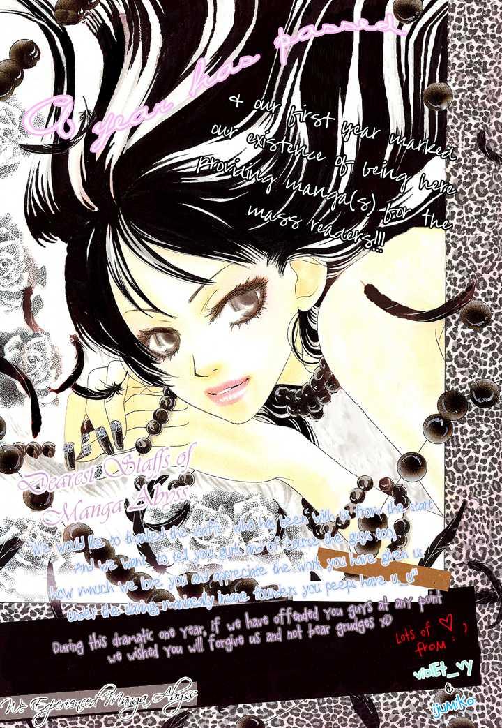 Kiss wa 0 Toki wo Sugite kara 1 Page 1