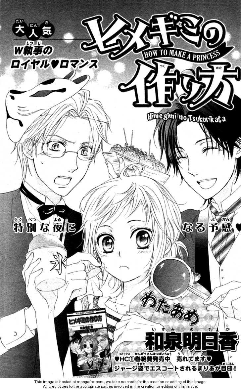 Himegimi no Tsukurikata 6 Page 3