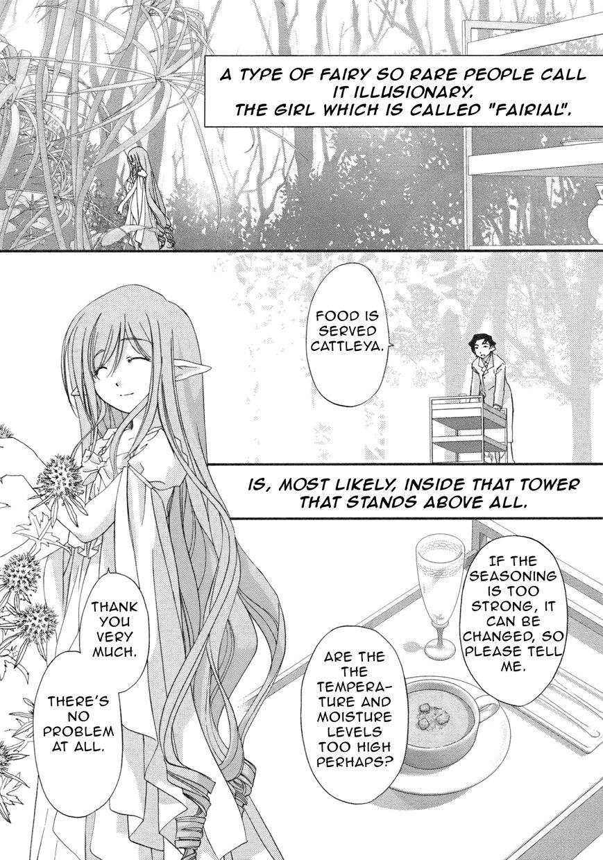 Fairial Garden 8 Page 1