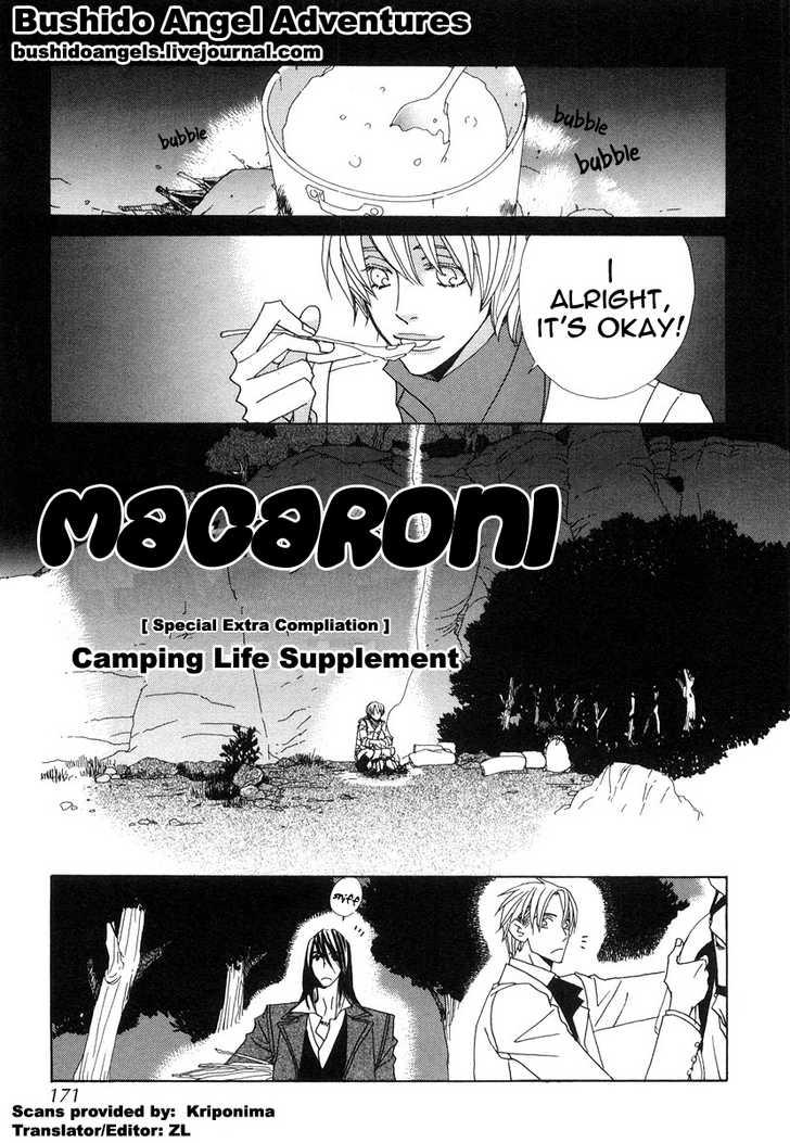 Macaroni 6 Page 2