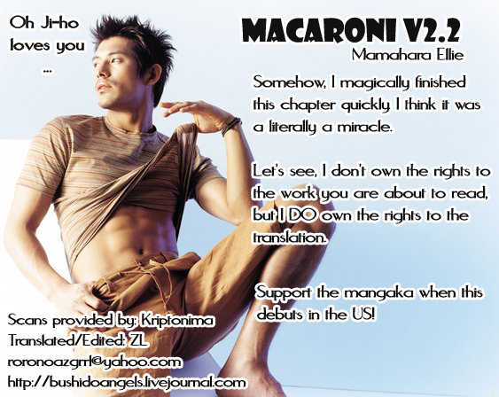 Macaroni 2 Page 1
