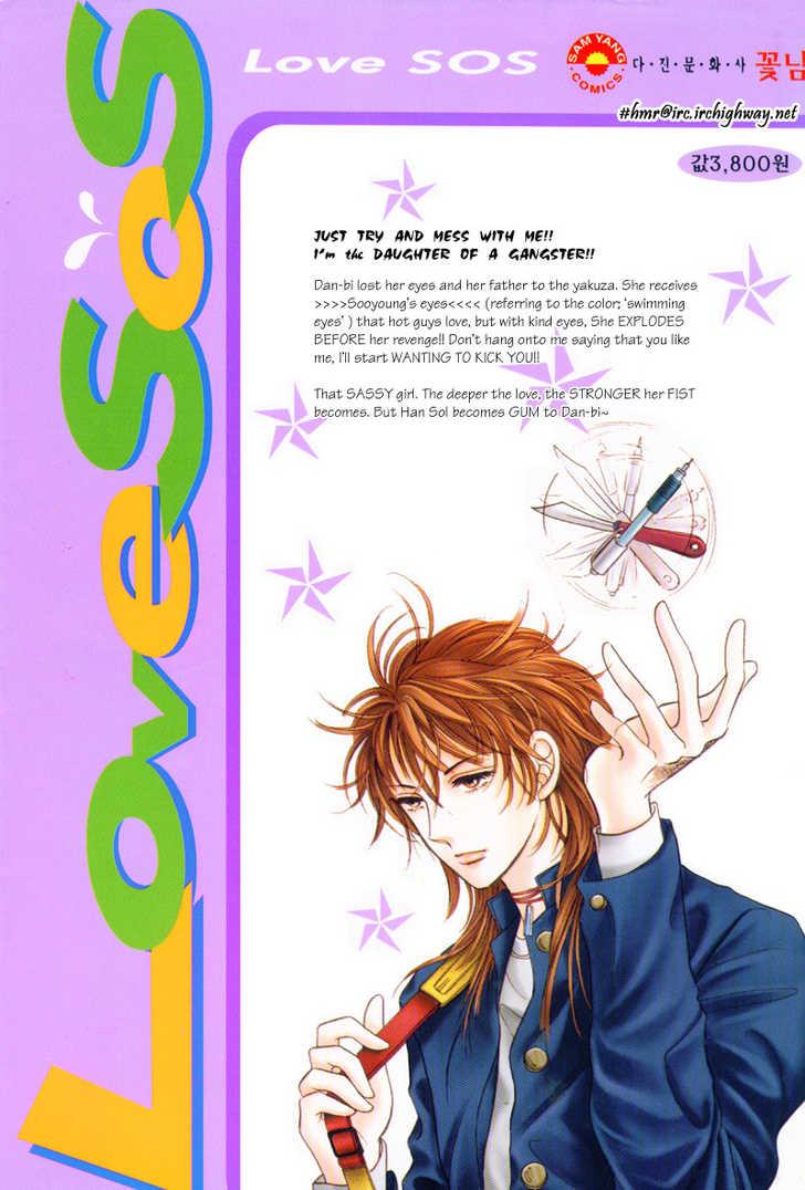 Love SOS 7 Page 3