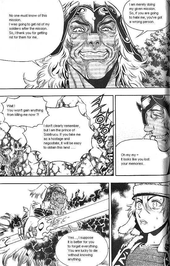 Last Fantasy 4.2 Page 2