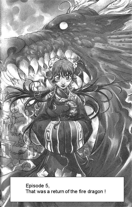Last Fantasy 5 Page 1