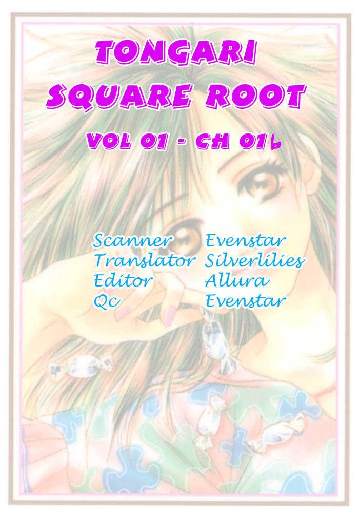 Tongari Root 1.1 Page 1
