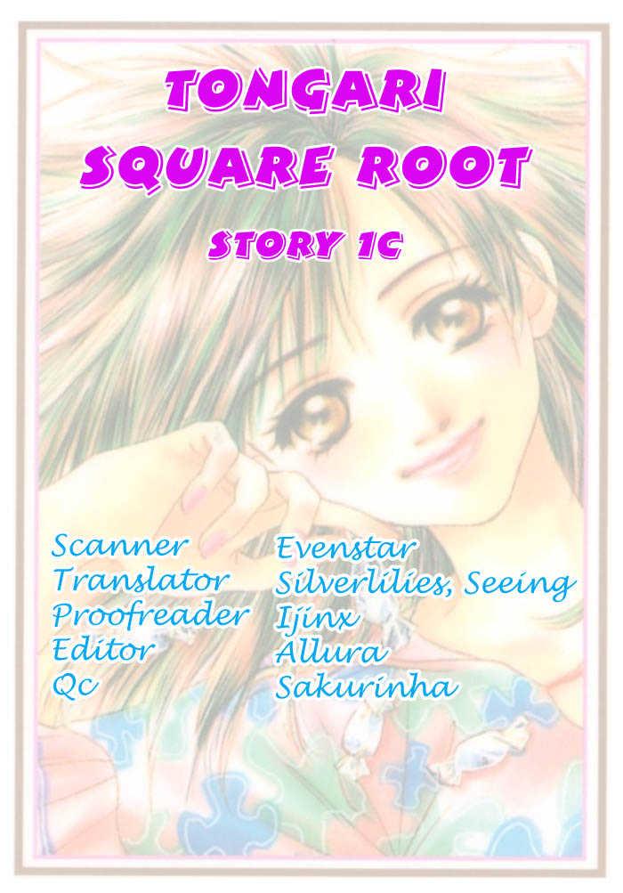 Tongari Root 1.3 Page 1