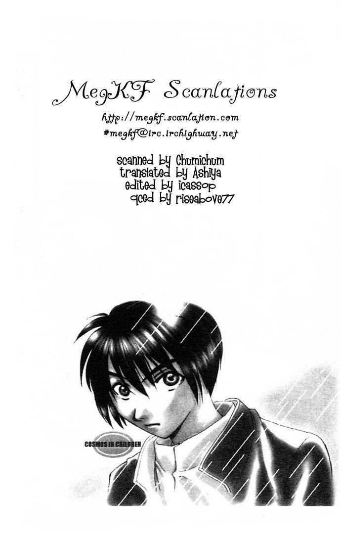 Cosmo na Bokura! 7 Page 1