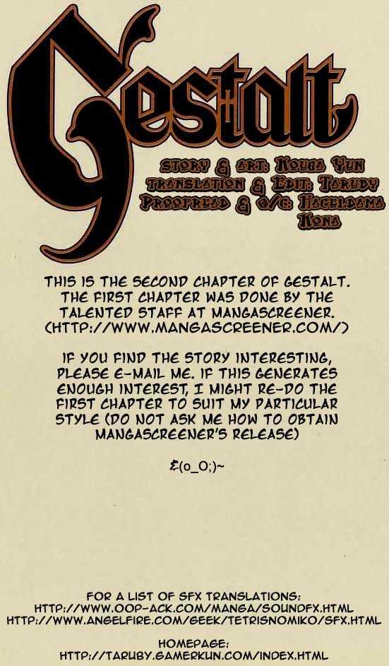 Choujuu Densetsu Gestalt 2 Page 1