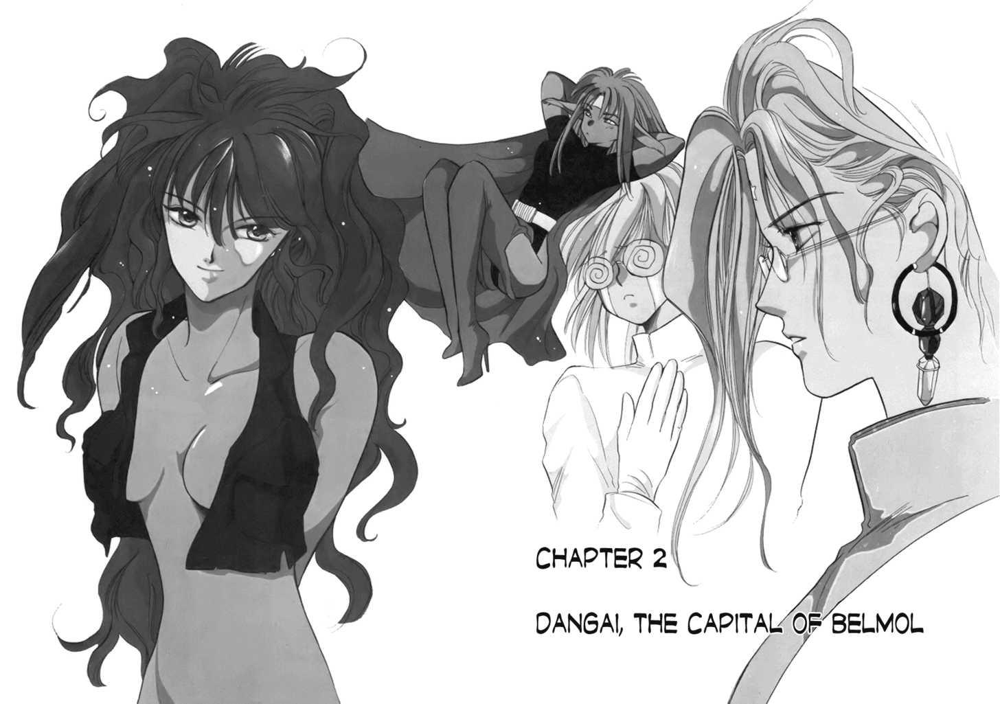 Choujuu Densetsu Gestalt 2 Page 3