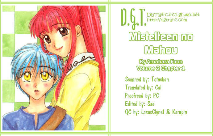 Mistelteen no Mahou 1 Page 1