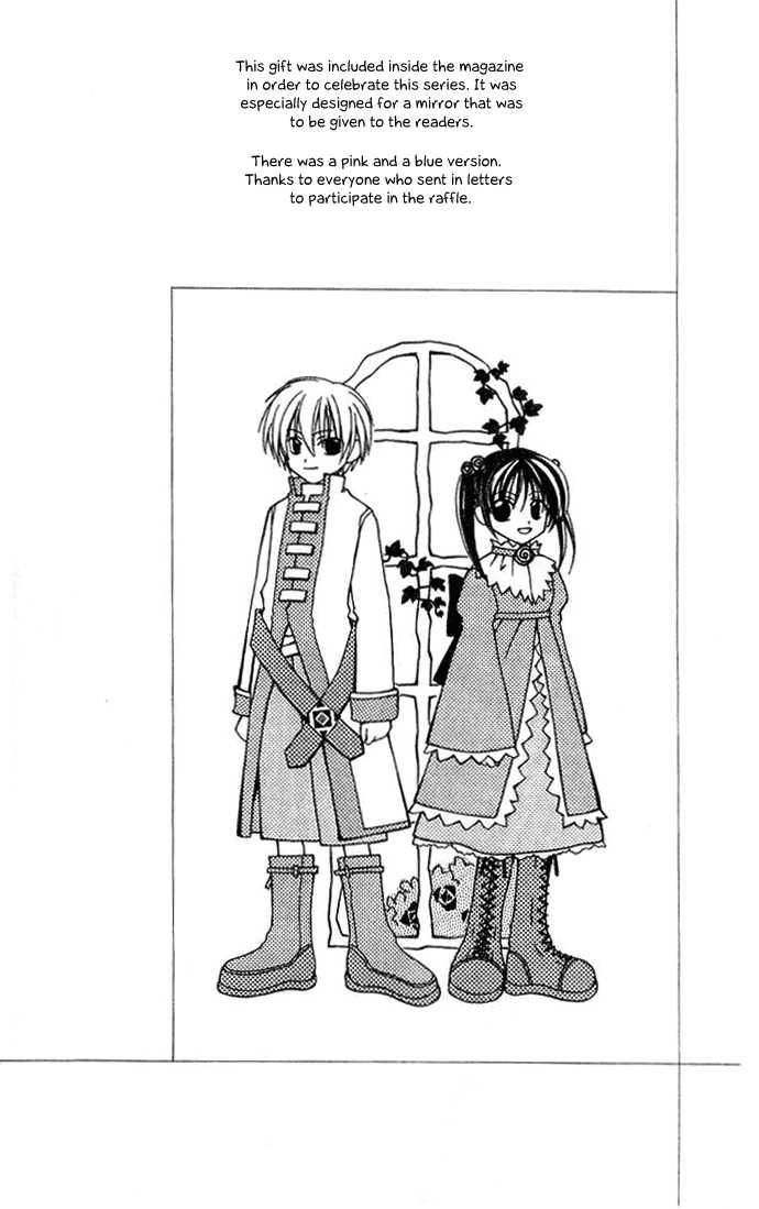 Shiranai Kuni no Monogatari 2 Page 3