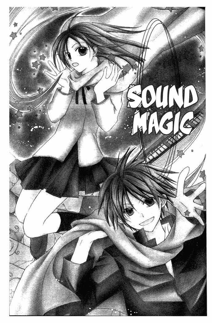 Shiranai Kuni no Monogatari 4.5 Page 2