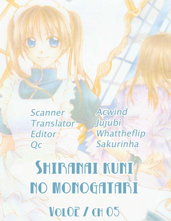 Shiranai Kuni no Monogatari 5 Page 1