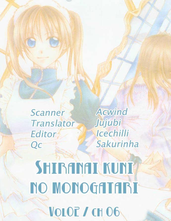 Shiranai Kuni no Monogatari 6 Page 1