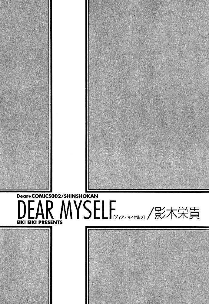 Dear Myself 1.1 Page 2