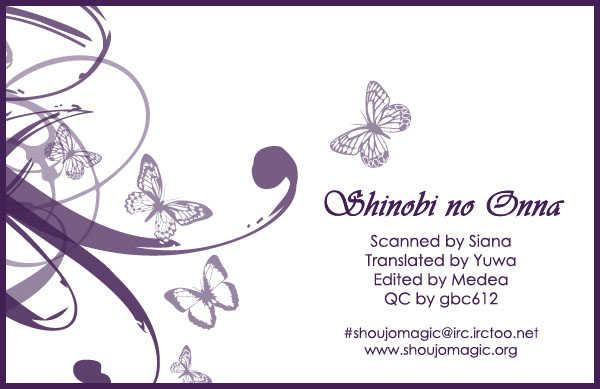 Shinobi no Onna 1.1 Page 2