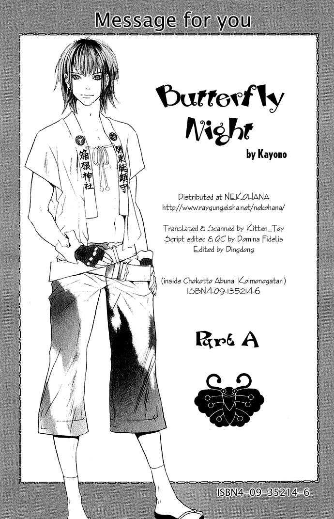 Shinobi no Onna 2 Page 2