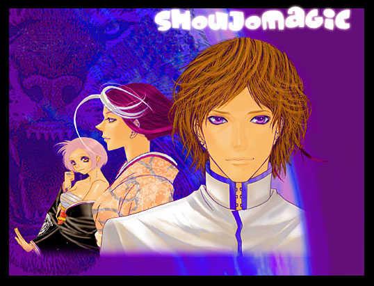 Shinobi no Onna 3 Page 1
