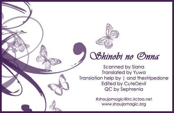 Shinobi no Onna 3 Page 2