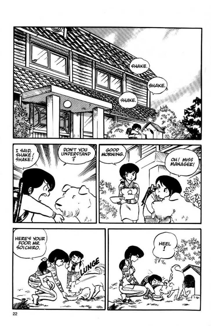 Maison Ikkoku 2 Page 2