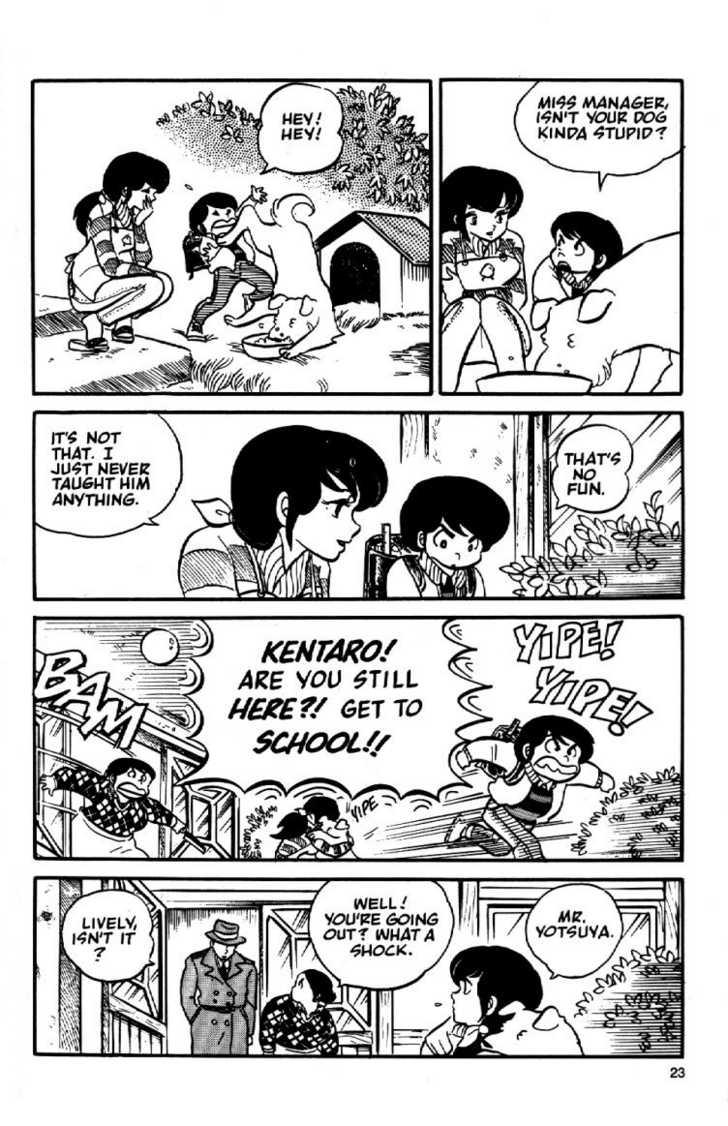 Maison Ikkoku 2 Page 3