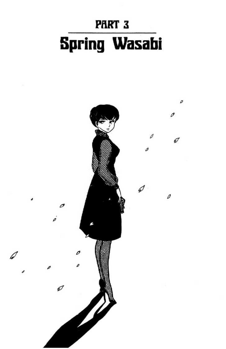 Maison Ikkoku 3 Page 3